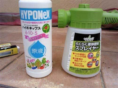ハイポネックス液体肥料