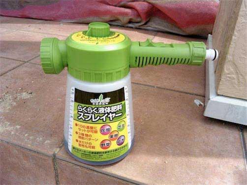 らくらく液体肥料スプレイヤー