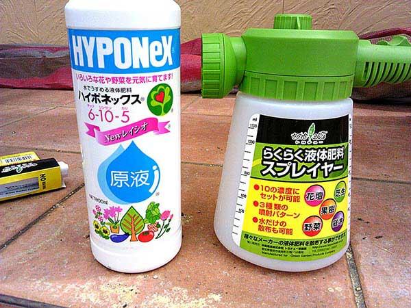 芝生の液肥と液肥スプレイヤー