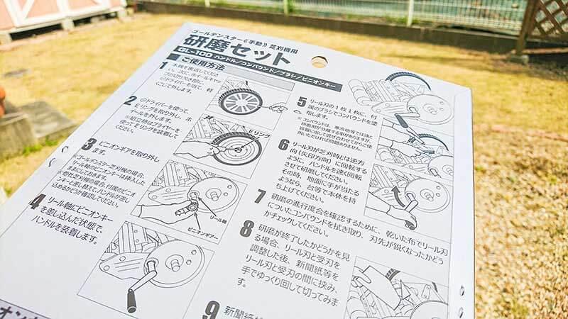 芝刈り機用研磨セットの写真
