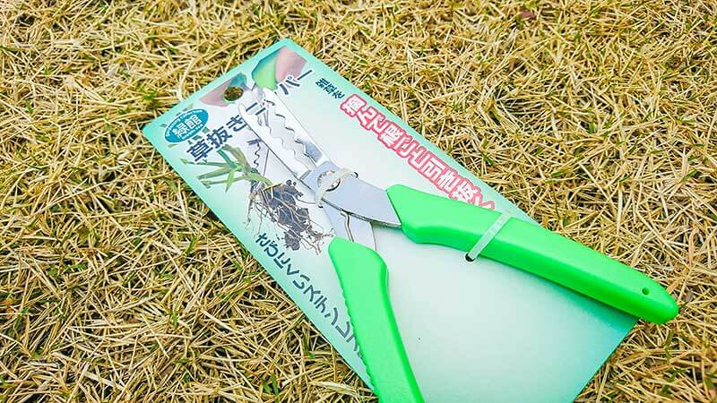 草抜きニッパーの写真